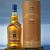 Old Pulteney 21 Years  Old признан лучшим виски в мире!