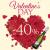 День всех влюбленных в винном супермаркете VINTAGE