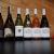 Дегустация вин региона Долина Луары в г.Днепр