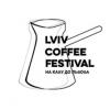 Lviv Coffee Festival 2017